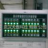 华中专业andon安灯系统液晶工业看板-环球贸易网