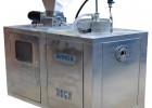 小型二氧化硫燃烧设备硫磺溶硫技术粉末燃烧设备