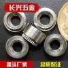 m4压铆螺钉 浮动压铆螺母价格