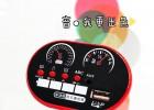 6V12V童车MP3插卡播放器音乐盒语音芯片线路板