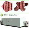空气高温热泵腊肠烘干机