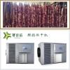高温热泵节能腊肠烘干机