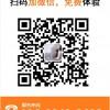 91go商城app系統開發