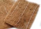 本溪椰丝毯、植生毯,边坡保护毯施工措施
