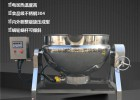电加热猪肠卤煮夹层锅 可倾式豆类煮锅 电加热蒸煮设备