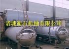 供应衡石牌HS900即食玉米双并杀菌锅-玉米生产流水线设备