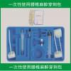 一次性使用硬膜外腰椎联合麻醉穿刺包AS-E/S型联合包
