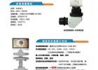 手术显微镜高清影像系统工作站
