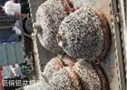 辽源1米大农民铝锅铸铝锅模具铝盆在线咨询