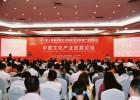 2020第十五届北京文博会(北京文化创意产业博览会)官方发布