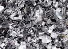 惠州废铝块价格远超同行 高价废铝块诚信专业