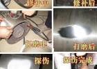 上海冷焊机 冷焊机修复 精密工模具修补机