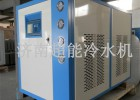 研磨专用冷水机 水循环制冷设备