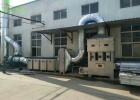 橡胶废气处理工程 隆鑫环保