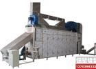 小型翻板烘干机-新型翻板烘干机-烘干机厂家