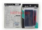 便携式万用表1018H卡片万用表多用表共立1018H