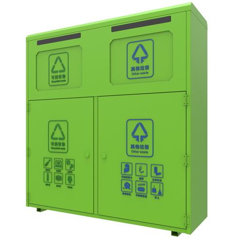 葆酷80升太阳能全自动感应垃圾箱