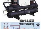 临沂污水源热泵|临沂污水源热泵供应厂家_山东临沂生产