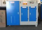 高压静电等离子uv光氧催化等离子光解净化设备一体机