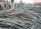 惠州废旧电缆回收线头的的处理 正规公司废旧电线回收价格
