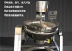 麻辣海鲜搅拌炒锅 全自动行星搅拌锅 定制不锈钢炊事设备