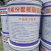 聚硫建筑防水胶厂家