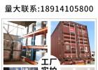 进口混凝土密封固化剂