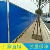 广州平面彩钢扣板围挡 道路工地施工围蔽护栏 厂家直销