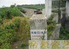 千亿斤公示牌 制作基本农田保护磁砖标识牌
