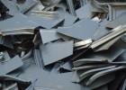 惠州破碎锌回收现款结算 正规废锌合金渣回收现款结算