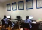 黔東南檔案掃描、大理檔案整理