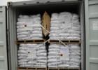 台湾航线基隆高雄集装箱危险品海运大连物流