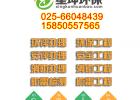 南京环评办理机构好一点的公司 南京环保批文费用