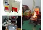 不锈钢加热用什么设备 高频热处理设备厂家
