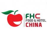 FHC2019第23届上海国际食品饮料及餐饮设备展览会