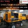 400安培柴油发电电焊机