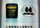 哈爾濱高色素碳黑-安陽宏邁新材料-專業生產色素碳黑