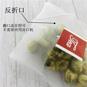 食品级尼龙反折一次性茶包袋茶叶包装泡茶过滤袋