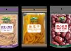 南京包装设计,企业形象vi设计