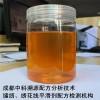 缝纫线平滑剂配方及绣花线平滑剂化学成分分析