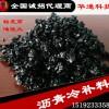 安徽安庆沥青冷补料不刷粘层底油一样施工