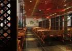 青岛餐饮店餐馆饭馆饭店餐厅火锅店披萨店设计装修施工