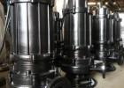 大流量潜水排污泵厂家雨辰泵业