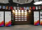 南京企业形象墙、文化墙设计,制作,安装