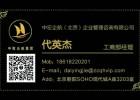 9億辦理深圳顯賬亮資資金證明資金余額小票