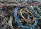 惠州废旧电缆回收价格行情 专业的废旧电线回收上门回收