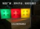 通風方式信號指示燈箱(隔絕清潔慮毒)