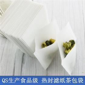 滤纸热封茶包袋过滤袋一次性茶叶袋空茶叶泡茶袋支持定做
