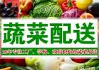 厦门蔬菜配送,厦门食堂承包,厦门送菜公司