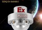 防爆红外半球摄像仪SGHQ-EX-SNANOO-I